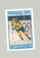 Tanzania #909 Olympics, Ice Hockey 1v Imperf Proof from set