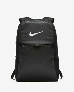 Nike Brasilia Training Backpack XL BA5959 010 Black White Laptop New With Tags