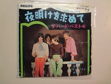 "HERD: From The Underworld +3-Japan 7"" 1967 Philips SFL- 3223 Hard Best 4 EP PCV"