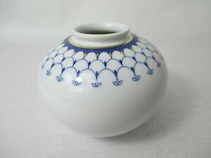 Fürstenberg Porzellan Vase mit Dekor