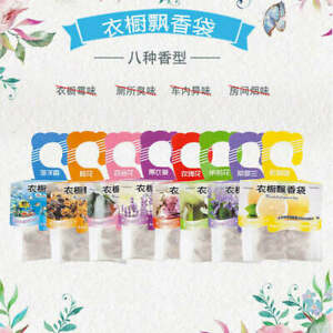 4 Pcs Wardrobe Freshener Scented Beads Draw Fresheners 8 Fragrances Available