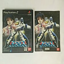 PS2 The Super Dimension Fortress Macross Sony Playstation 2 Japan JP Game