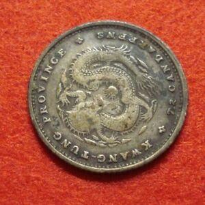 Kwang Tung Silver Coin