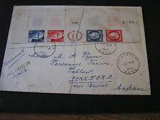 FRANCE, SCOTT # 612-615(4), STRIP OF 4 POST MARK 1949 CENTENARY 1ST STAMP MNH