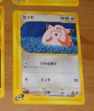 POKEMON JAPANESE CARD CARTE 028/128 Melofee / Clefairy E-SERIES 1ST 1ED JAPAN M