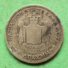 1873 Greece Silver Drachma SNo32766