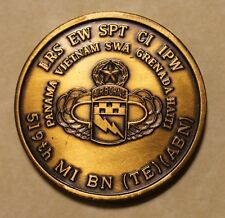 519th Military Intelligence Battalion Airborne Army Challenge Coin