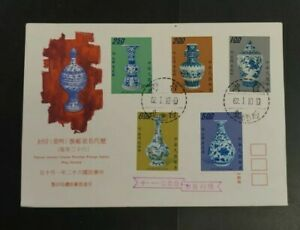 1973 Taiwan Chinese Ancient Porcelains FDC  @ VF MNH