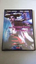 "DVD ""UNA HISTORIA CHINA DE FANTASMAS III 3""  TONI LEUNG CHING SIU-TUNG"
