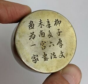 Chinese Antique Paktong & Copper Ink box & Stone - CALLIGRAPHY - QING FINE