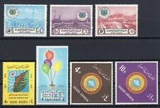 Saudi Arabia 1973 complete year set MNH OG