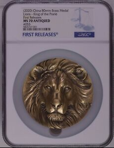 NGC MS70 2020 China Lion 80mm Brass medal Lions King of the Prarie COA 狮子