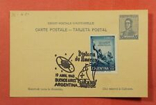DR WHO 1963 ARGENTINA UPRATED POSTAL CARD BUENOS AIRES PICTORIAL  193269