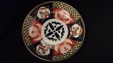 Vintage IMARI porcelain plate with brown copper on back, Hand painted