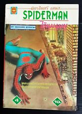 DC Comics Spider-Man 1980s Vintage THAI Boy Kid Cartoon Comic Book MEGA RARE!!!