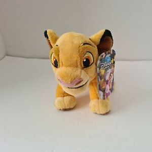 Disney Store Exclusive SIMBA LION CUB Plush Collectors toy new with tags rare