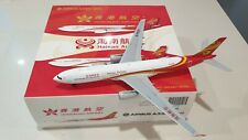 1:200 JC Wings LH2024 Hainan Airlines A330-300 diecast