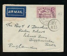 INDIA AIRMAIL 1931 SOLO FRANKING 8A...BY AIR CIRCLED...to BIGGLESWADE GB