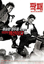 "KOREAN MOVIE ""The City of Violence"" DVD/ENG SUBTITLE/REGION 3/ KOREAN FILM"