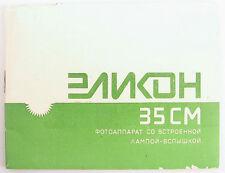 MANUAL Instruction Russian Camera ELIKON-35CM ORIGINAL