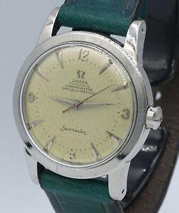 V.Rare Vintage steel Omega Seamaster Automatic Chronometre cal.352RG Chronometer