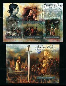 Burundi 2012 Sc#1044,#1060  Paintings Depicting Joan of Arc MNH MS/SS Set $24.35