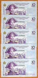 LOT Haiti, 5 x 10 Gourdes, 2014, P-272f, Commemorative, UNC