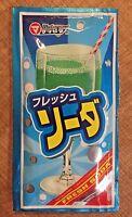 Matsuyama, Fresh Soda, Melon Soda Powder, Japanese Drink