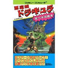 CASTLEVANIA AKUMAJO DRACULA GAME GUIDE BOOK FC Japan 1986 NES