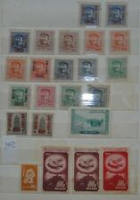23 CHINESE OLD STAMPS VINTAGE CHINA