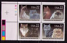 Us Usa Sc# 2375a Mnh Fvf Pl# Block Cats Persian Siamese Maine Coon Shorthair
