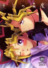 Yu-Gi-Oh! YAOI Doujinshi ( Yami Yugi x Yugi Muto ) NEW!! Kimi no Ondo, Acacia