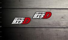 Initial D logo icon decal sticker