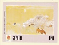 Gambia 2001 PhilaNippon - Mori Getsujo D30 -Mint lightly hinged on card (P21)
