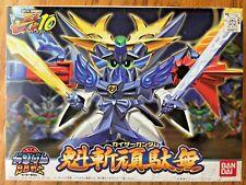 Sd Bb Senshi #190 Shin Sengokuden Tensei Shichinin Shu Kaiser Gundam (Rare)