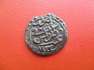 Libya Tripoli  para - Mahmud II - circa 1808-1839 (ref DA6)