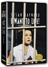 I Want to Live Susan Hayward (1958) New Sealed DVD