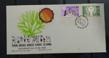 Brunei 1979 Internation Year of the child FDC