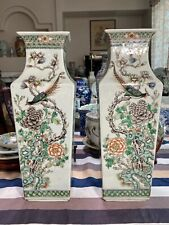 Superb Pair Of Antique Chinese Famille Verte Square Vases. Marked Wanli.