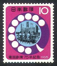 Japan 1965 Telephone Switchboard/Communications/Telecomms/Science 1v (n25337)