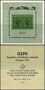 T049 Switzerland Yvert souvenir sheet # 10 mint hinged