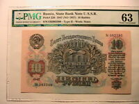 Russia 1947 (nd 1957) 10 Rubles PMG MS63 Soviet Union Banknote Paper Money p226