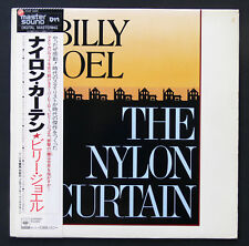 JAPANESE MASTERSOUND  LP   BILLY JOEL   THE NYLON CURTAIN   Audiophile  With OBI