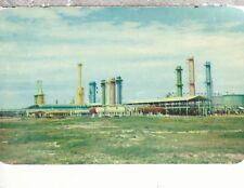Refinery  Reynosa  Mexico      Chrome Postcard 2228