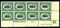 USAstamps Unused FVF US Pan-American Plate Block of 8 Sctt 294 OG MNH MHR
