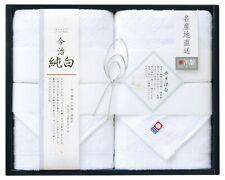 Japanese Towel Collection Imabari Jumpaku white Eco Face towel 2pc Made in Japan