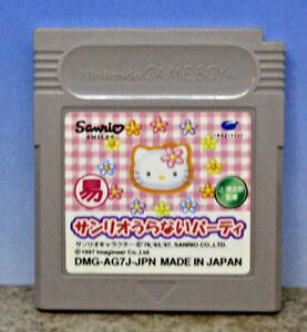 Sanrio Uranai Party Nintendo Gameboy Japanese Import Cartridge Only DMG-AG7-JPN