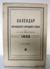 "Ukrainian People's Union Calendar 1933  ""Freedom"" publishing Jersey City N.J."