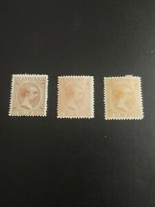 Puerto Rico 3 Mint Stamps Spanish Alfonso