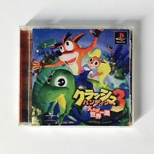 Crash Bandicoot 3 Warped - Jeu Playstation PS1 - Complet - NTSC-J JAP